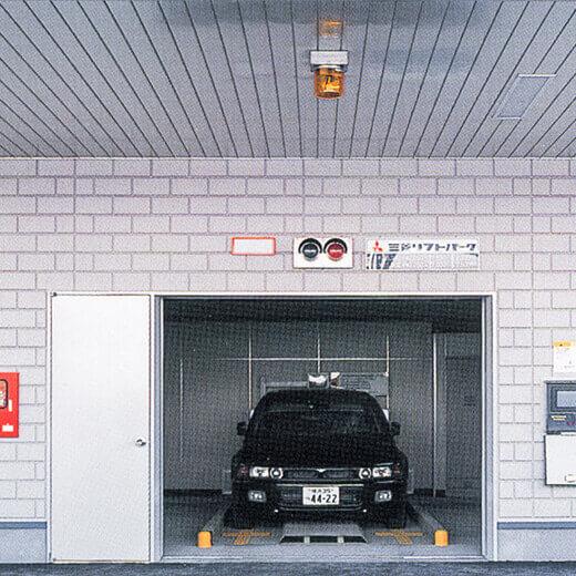 立体駐車場Mechanical Parking Facility
